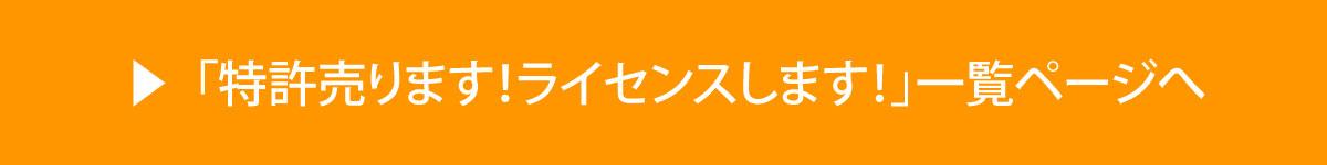 patent_banner